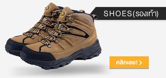 รองเท้าเดินป่า รองเท้าทหาร รองเท้าหนัง