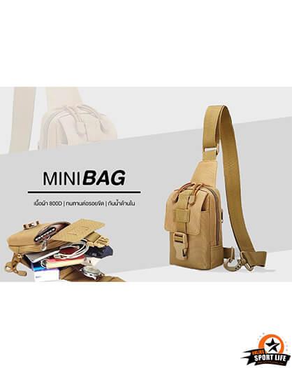 กระเป๋าคาดอก คาดเอว ได้ทั้งซ้ายและขวา Mini bag - รายละเอียดสินค้า