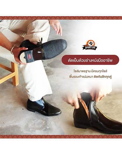 รองเท้าฮาฟ รองเท้าข้าราชการ รองเท้าหนังวัวแท้