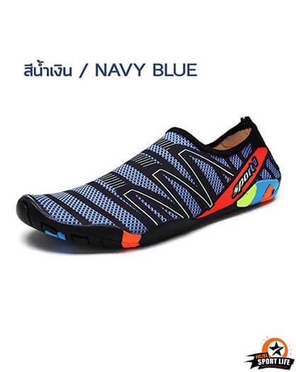 รองเท้าลุยน้ำ ลงน้ำ ลุยทะเล กันน้ำ รุ่น orca - สีน้ำเงิน